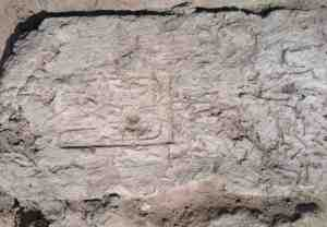 Ancient mud brick stamped with the cartouches of Amenhotep III