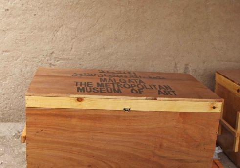 Malqata storage box at teh site